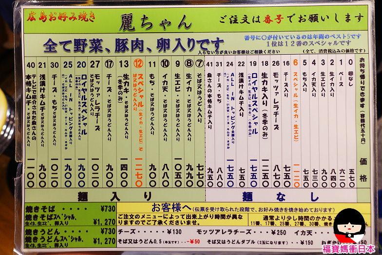 DSC00466.JPG