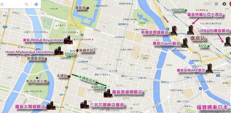 本通&廣島站map.jpg