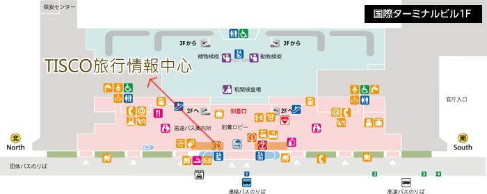 福岡機場1F平面圖.jpg - 日本九州福岡機場交通+JR PASS購買