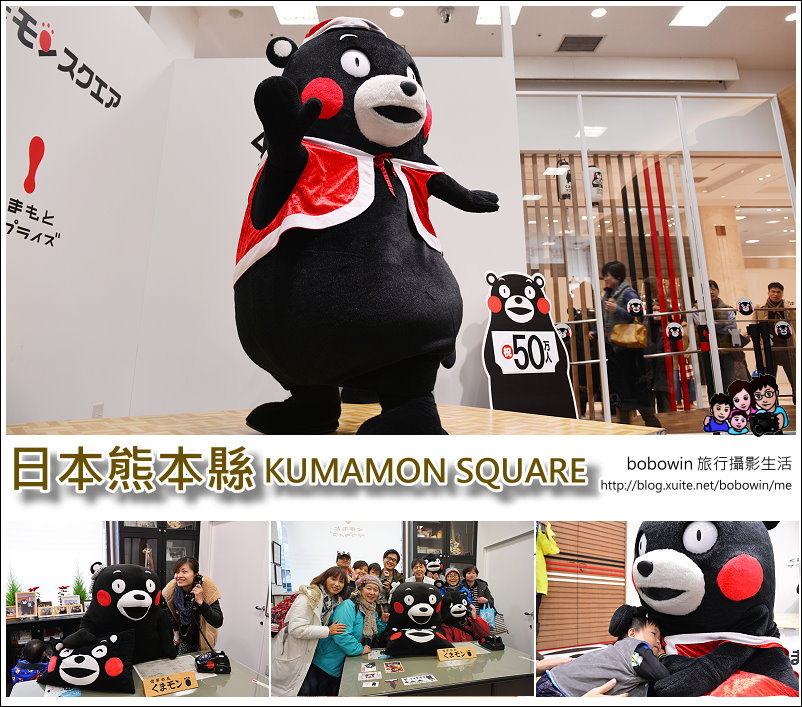 KUMAMON SQUARE.jpg
