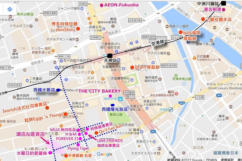 天神購物(續集)201703