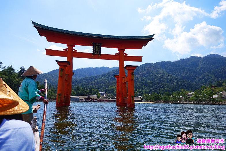 DSC_2_0547.JPG - 搭船遊嚴島神社