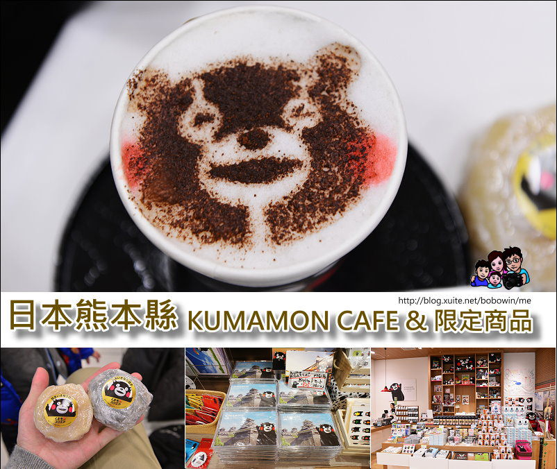 Kumanmo CAFE_small.jpg