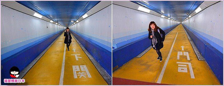 page隧道.jpg