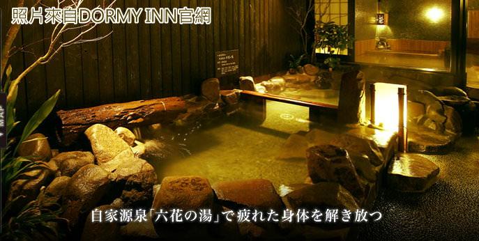 未命名 - 1.jpg - 日本熊本DORMY INN 飯店