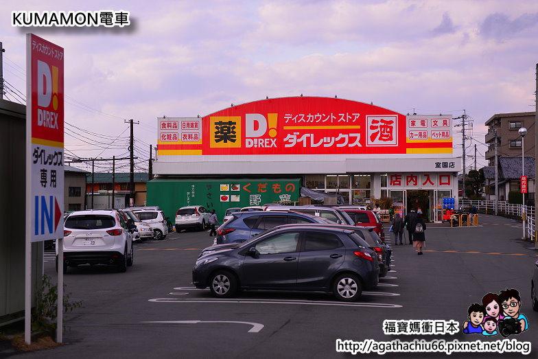 DSC_6288.JPG