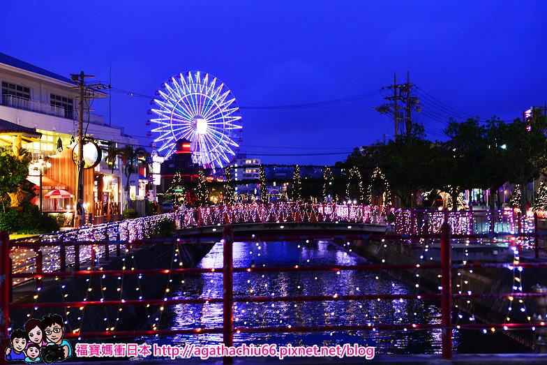DSC_0830.JPG - 沖繩30個景點