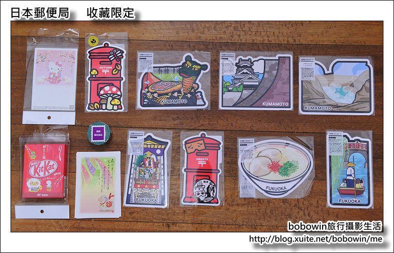 [ 日本郵便局限定商品 ] 逛日本郵局也能shopping買伴手禮紀念品 ~ 熊本郵局實戰教學