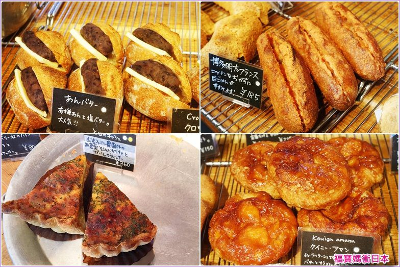 page bread.jpg