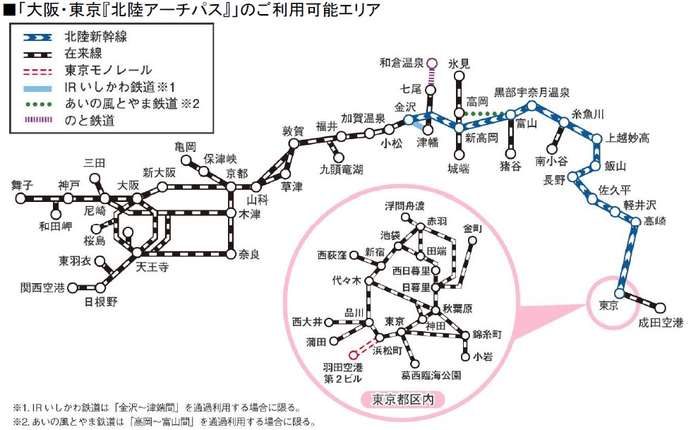151104_00_hokuriku.jpg - 台北捷運文湖線餐廳景點懶人包