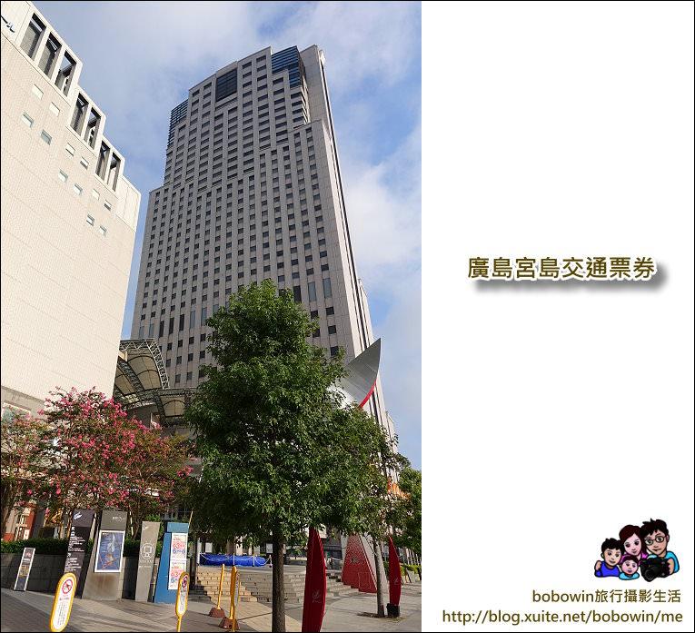 DSC_2_0129.JPG - 廣島前往宮島交通