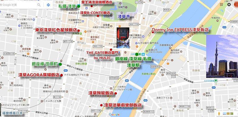 hotel location.jpg