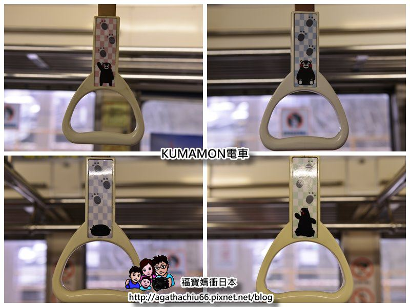 電車內2.jpg