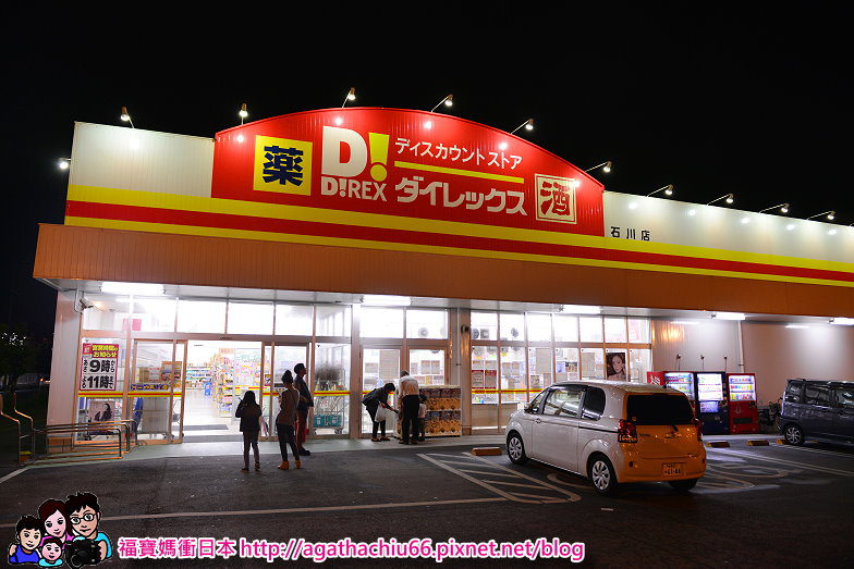 DSC_9230.JPG