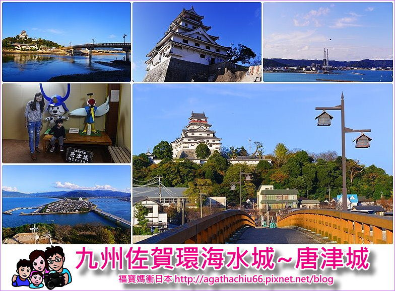 page 九州佐賀唐津城.jpg