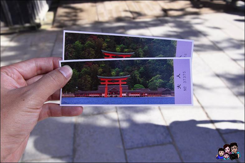 DSC_2_1232.JPG - 嚴島神社