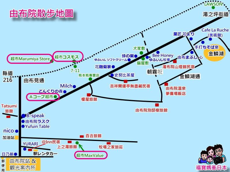 map blue 2.jpg