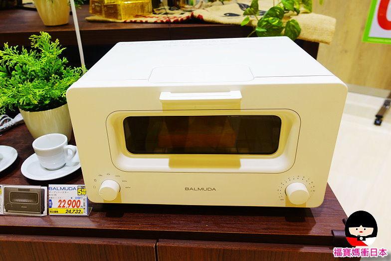 DSC08750.JPG