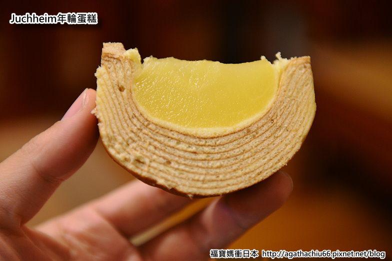 [日本第一家年輪蛋糕] juchheim年輪蛋糕~整顆蘋果藏在裡面、連包裝都像是一顆蘋果