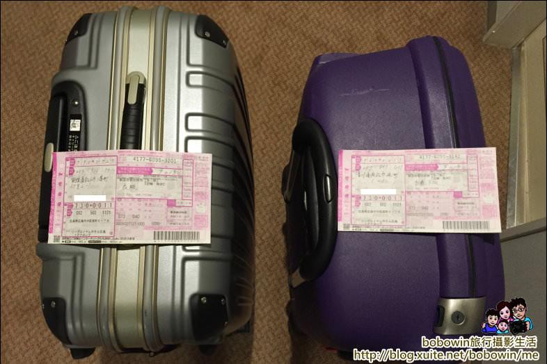 DSC_2_1711.JPG - 日本行李寄送