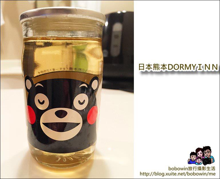 IMG_3454.JPG - 日本熊本DORMY INN 飯店