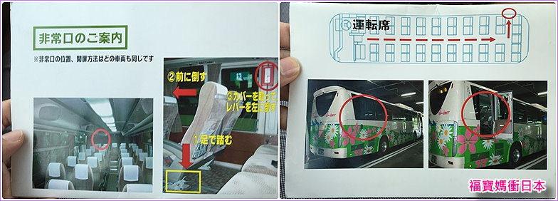 page bus2.jpg
