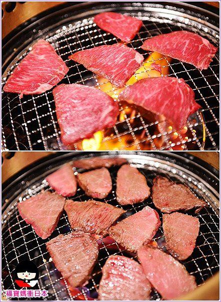 page 燒肉.jpg