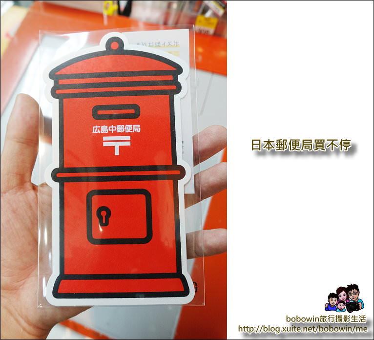 DSC_1135.JPG - 廣島郵便局
