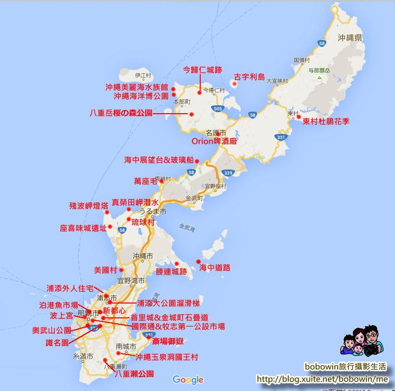 未命名 - 1.jpg - 廣島前往宮島交通