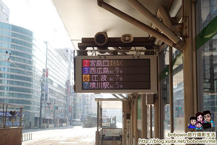DSC_2_0138.JPG - 廣島前往宮島交通