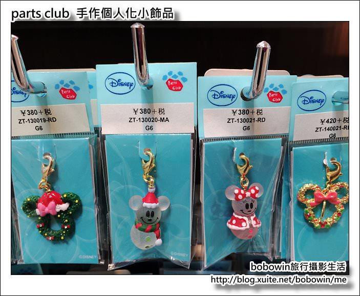 [日本購物] Parts Club~輕鬆做出獨一無二的飾品~全日本皆有分店