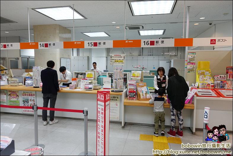 DSC_0462.JPG - 廣島郵便局