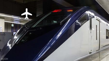 Skyliner京成電鐵.jpg