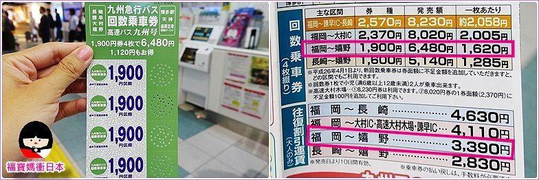 page ticket R.jpg