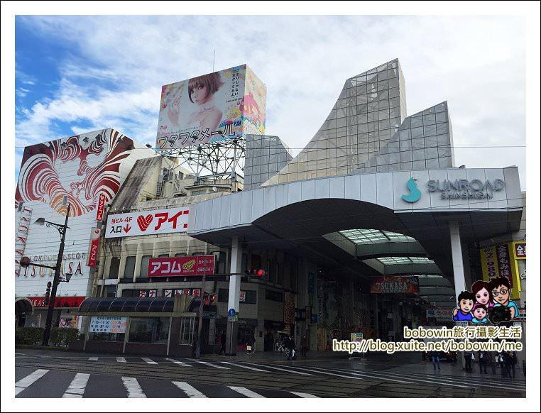 IMG_3322.JPG - 日本熊本DORMY INN 飯店