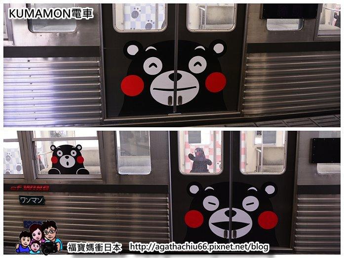 電車外R.jpg