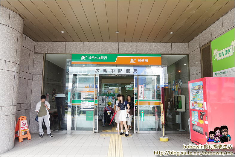 DSC_0467.JPG - 廣島郵便局