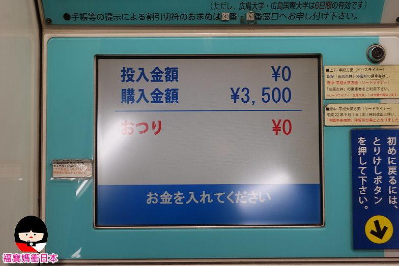 DSC_3_0024.JPG