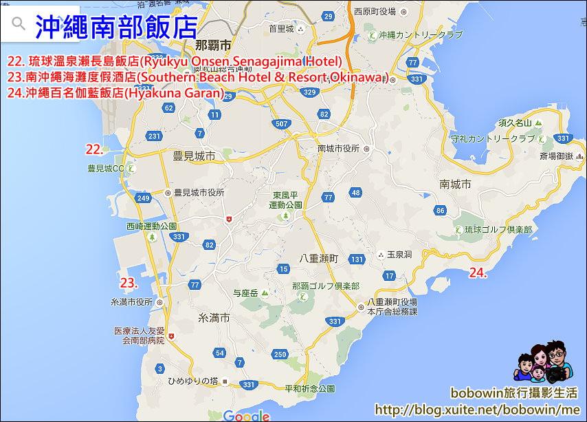 沖繩南部.jpg - 沖繩海濱飯店(美國村、宜野灣、沖繩南部)