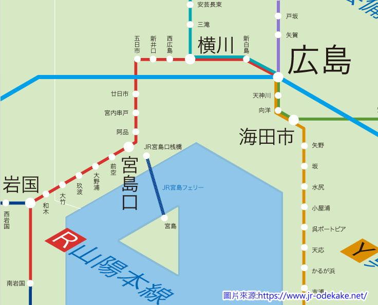 宮島JR路線.jpg - 廣島前往宮島交通