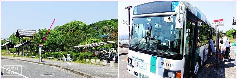DSC09246 page bus.jpg