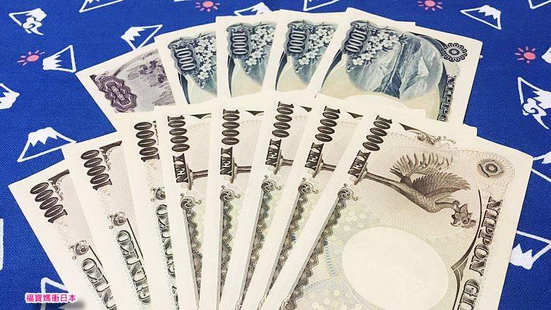[怎麼換日幣最划算] 教你哪裡換、怎麼換最便宜的換日幣經驗分享懶人包(新增台灣銀行線上結匯教學、外幣帳戶換匯教學)