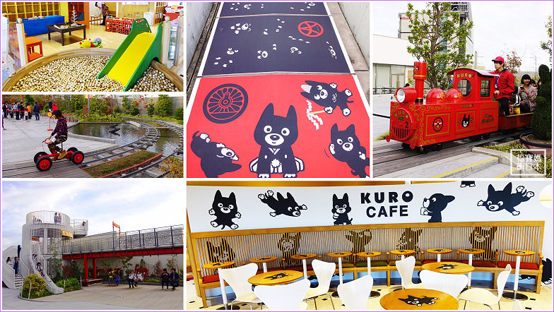 大分親子景點~ 大分AMU PLAZA百貨屋上庭園滿滿的小黑KURO醬,還有滑梯、鞦韆、KURO CAFE主題咖啡館