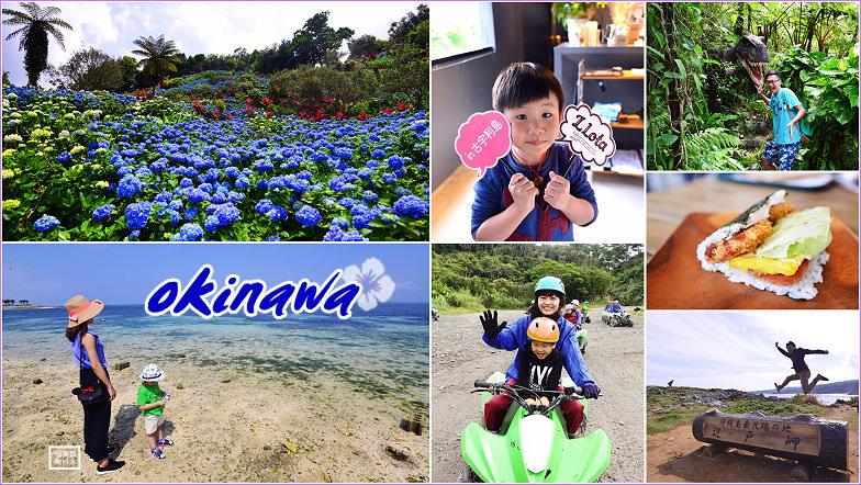 沖繩第一天行程怎麼排!? 早去/午去/晚去班機的6條自駕自由行路線