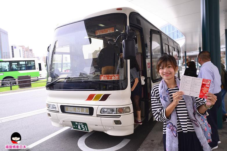 昇龍道巴士