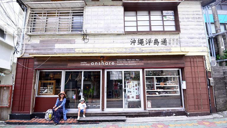 沖繩逛街~沖繩浮島通聚集當地特色小店,一路逛進國際通(含停車場資訊)