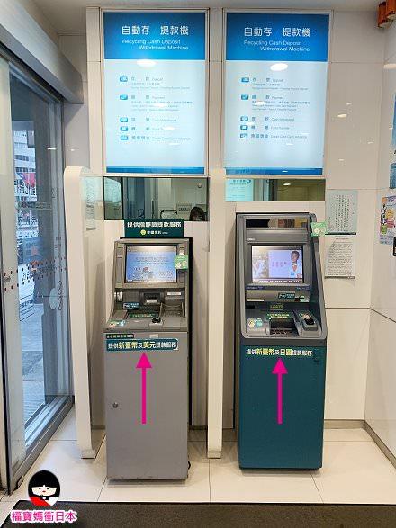 Atm 北海道 時間 銀行