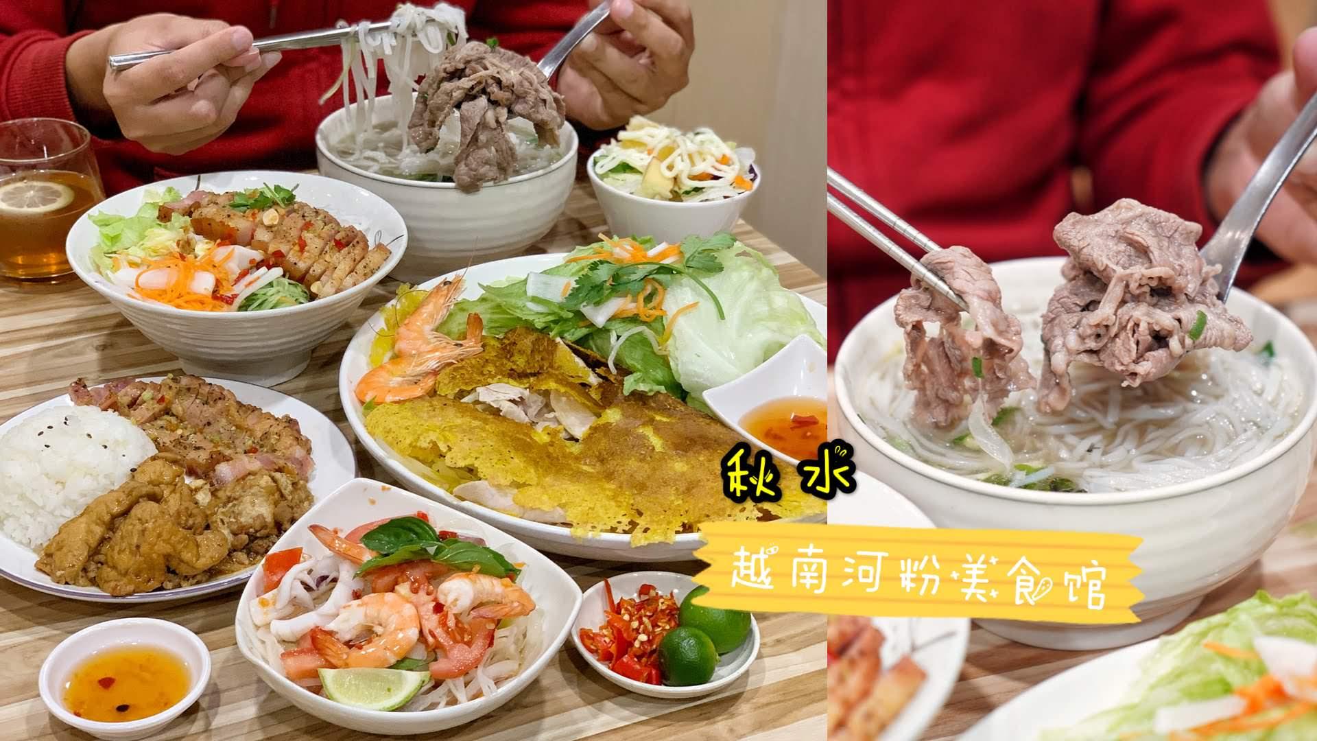 中華 街 南 美食