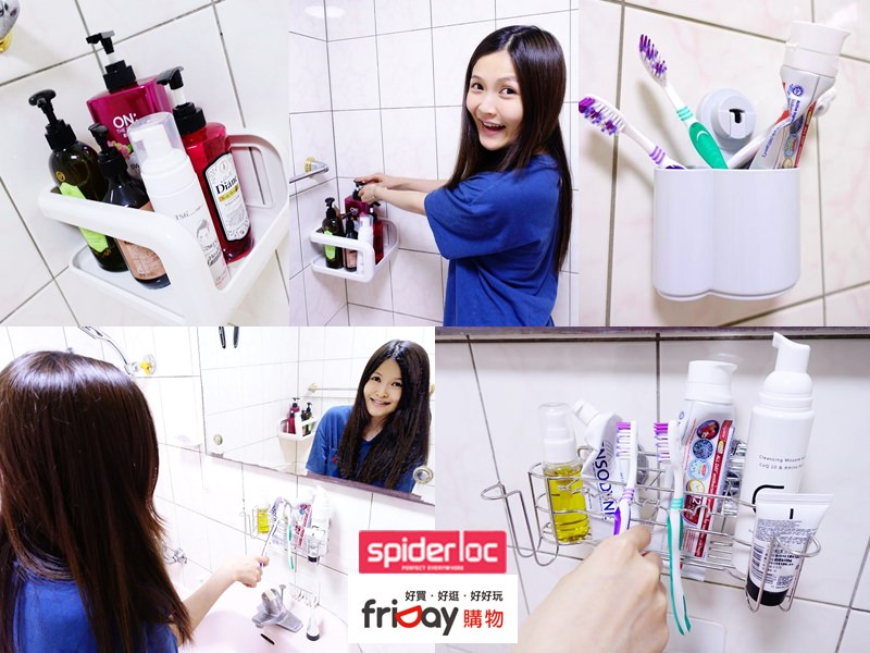 【居家收納】韓國Spider Loc – 浴室乾淨不積水!超強力旋鈕式吸盤 無痕掛勾浴室收納 friDay購物