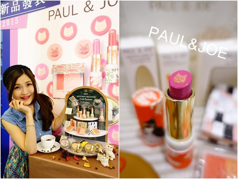 【彩妝試色】PAUL & JOE巴黎咖啡館 秋季新品 雙色貓咪唇膏 修容餅